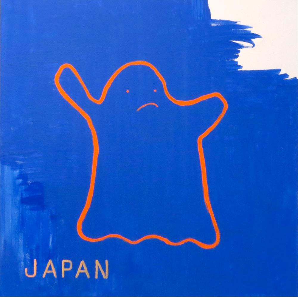 Momemo_Japan_2.png