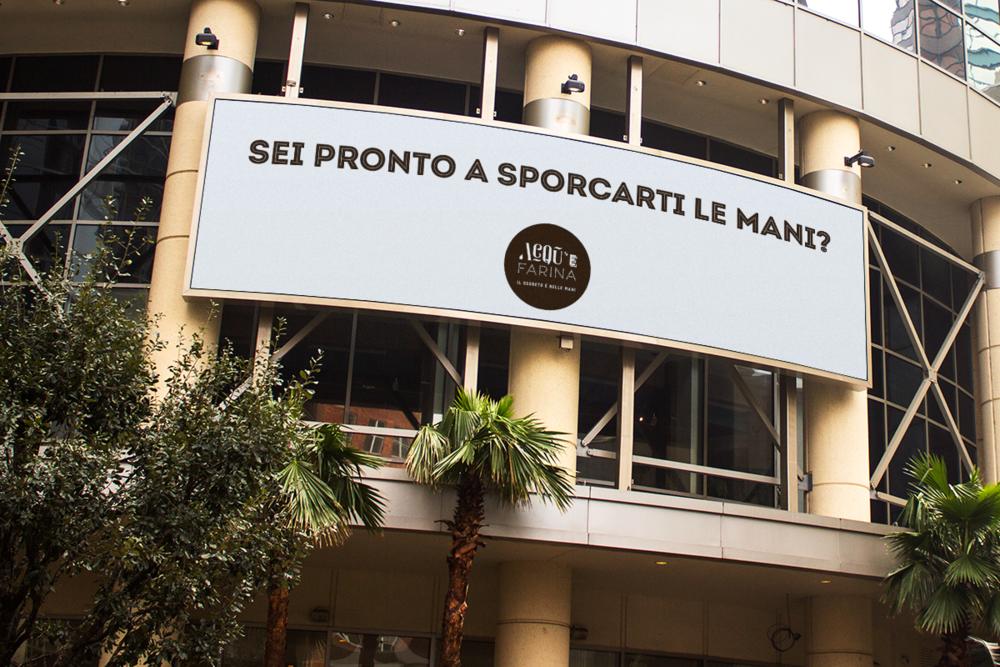Guerrilla billboard 1