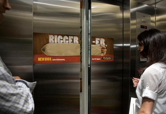 elevator_700.jpg