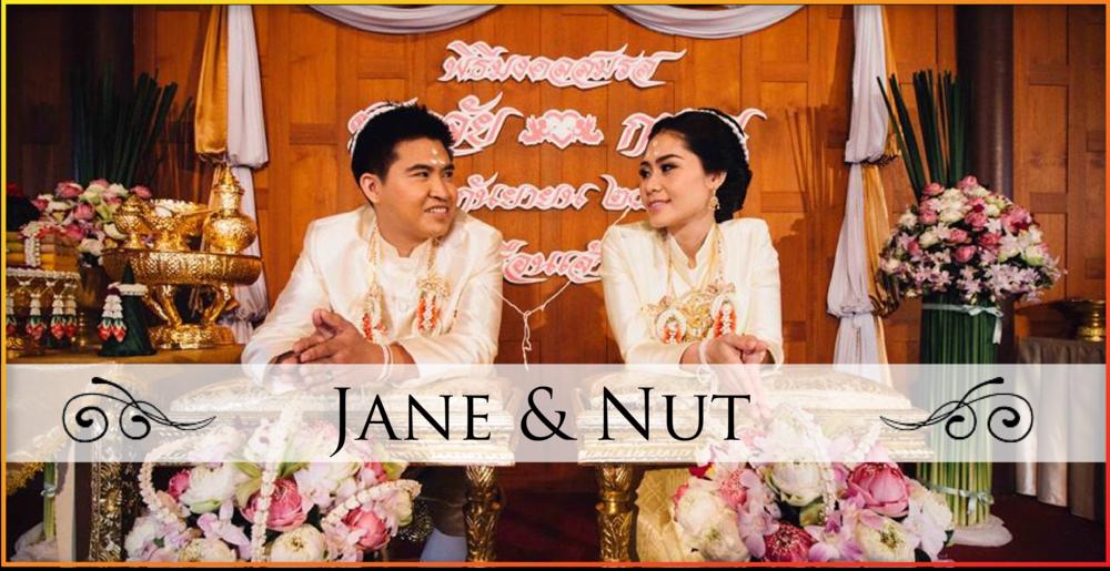 งานแต่งงานคุณเจนและคุณนัท