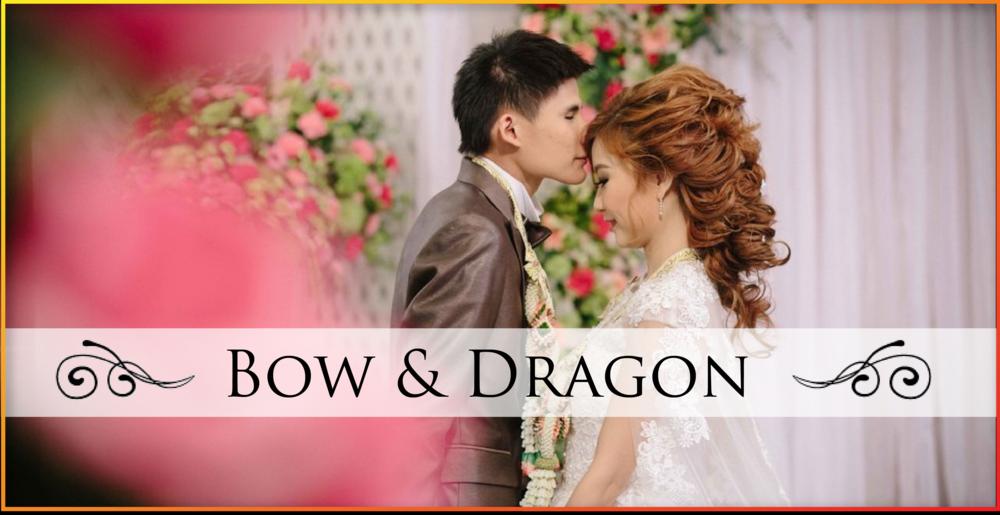 งานแต่งงานคุณโบว์และคุณดราก้อน