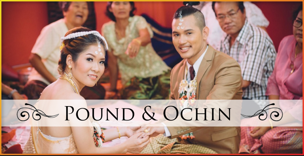 งานแต่งงานคุณปอนและคุณโอชิน
