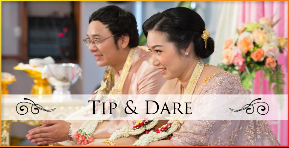งานแต่งงานคุณทิพย์และคุณแด