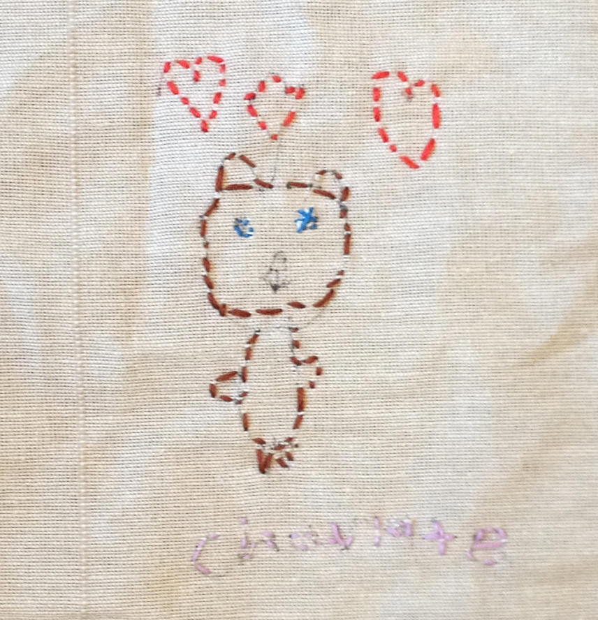 charlotte embroidery.jpg