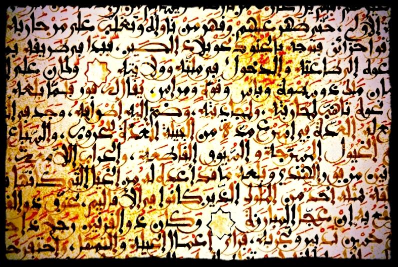 arabic-calligraphy-manuscript-paper-6816398.jpg