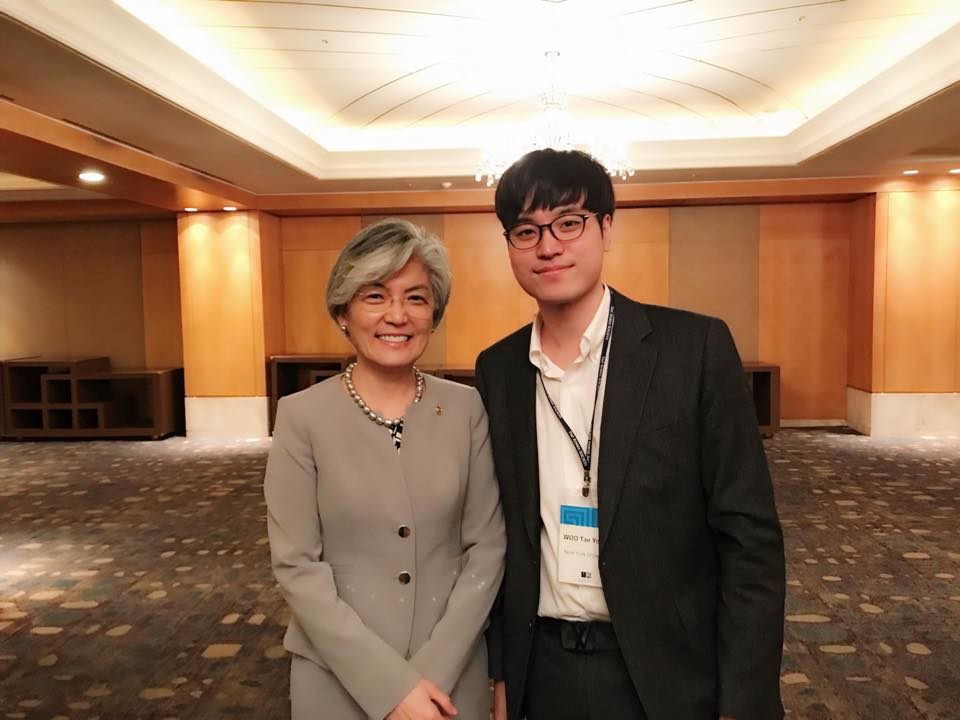 Kyung-wha Kang - Minister of Foreign Affairs, Republic of Korea