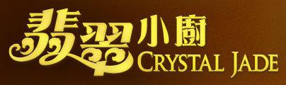 Crystal Jade.jpg