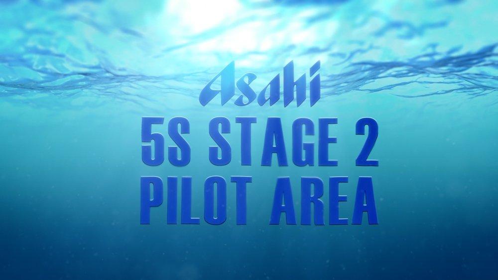 Asahi 5S title still.jpg