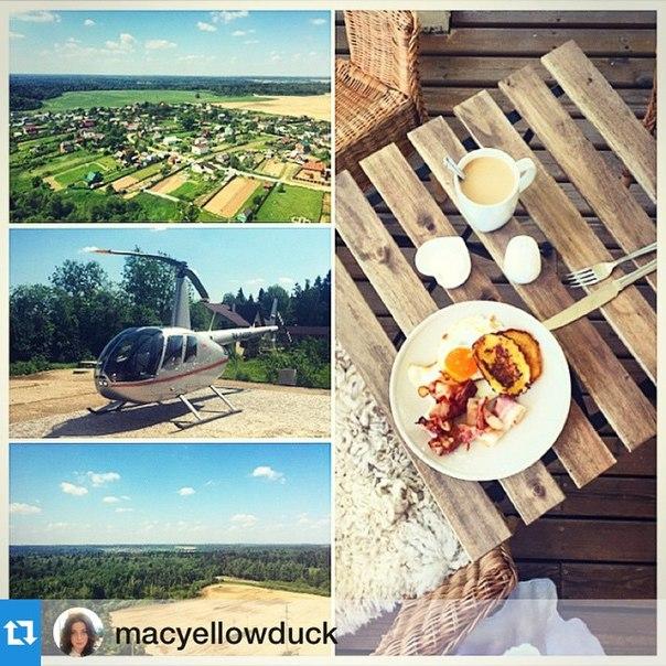 Утро молодого (или не очень) буржуя в ресторане Skokovo park- завтрак из свежих фермерских продуктов и прогулки на вертолете)