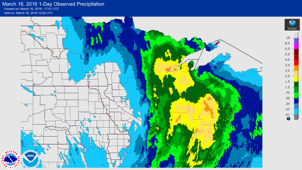 Radar-estimated 24-hour rainfall totals, ending 7am CDT March 16, 2016 (Credit: NOAA)