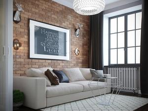 Проект квартиры в городском стиле