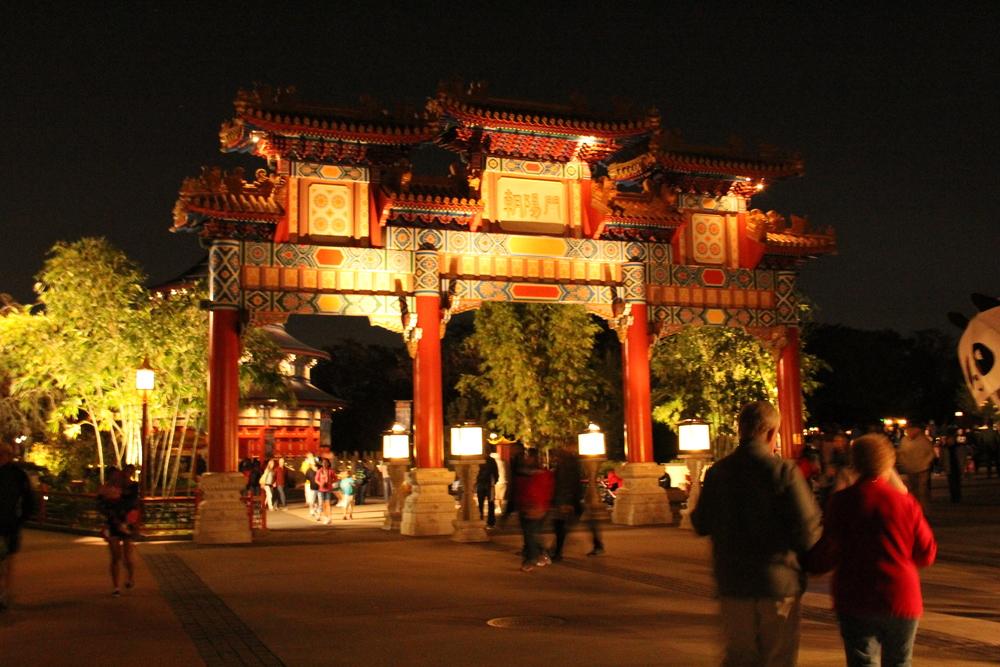 China at Epcot.JPG