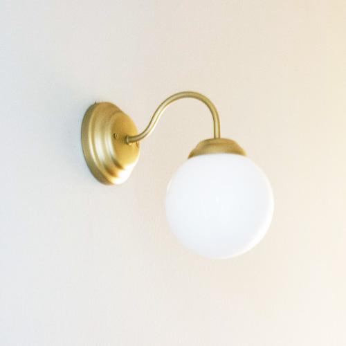 Ikea Lillholmen Wall Sconce • $14.99