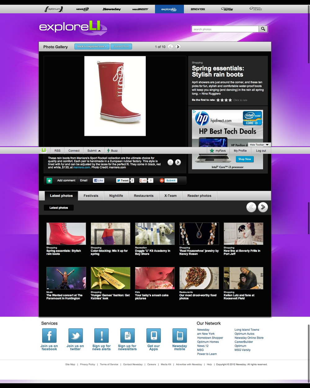 Spring essentials-Stylish rain boots-NY Newsday 3-26-12.jpg