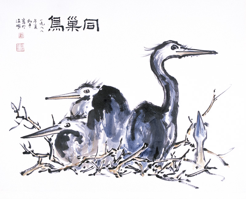 """The Great Blue Herons Ink on paper 