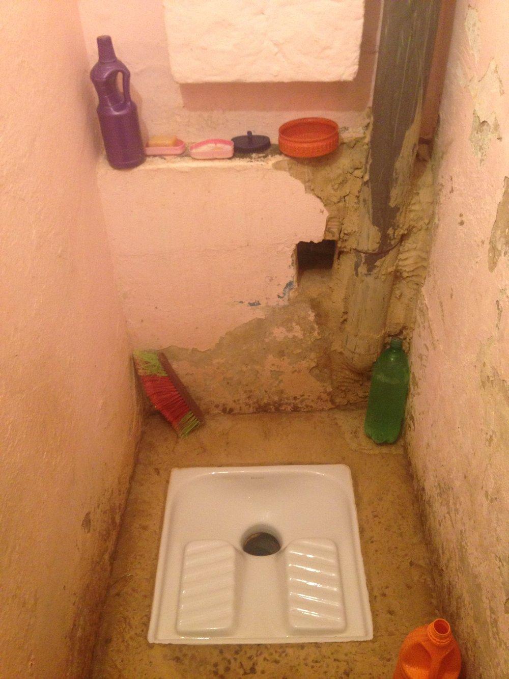My host family's Turkish Toilet.
