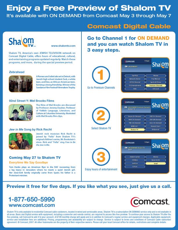 ShalomTV_8 2.jpg