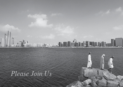 UAE_NationalDay_Invite_FINAL_4.25x6.jpg