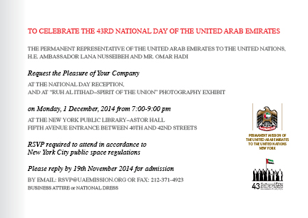UAE_NationalDay_Invite_FINAL_4.25x62.jpg