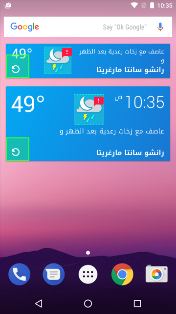 Widget RTL Touch Targets v1.1.png