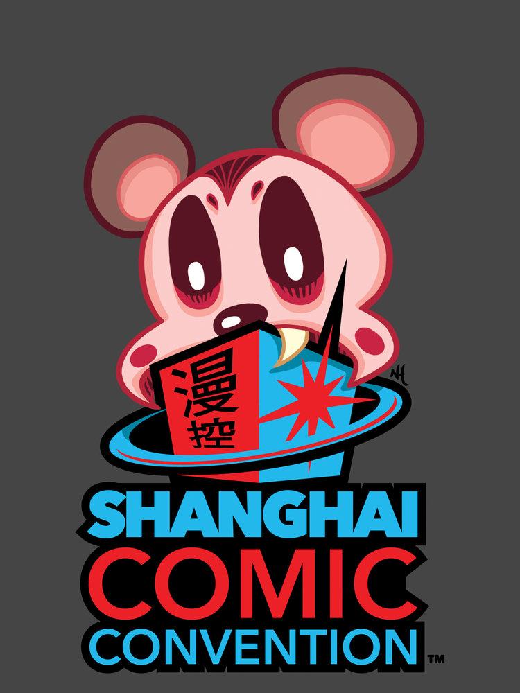 Shanghai Comic Con