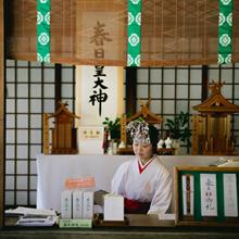 Część 1. Nara