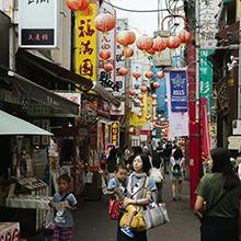 Część 7. Yokohama