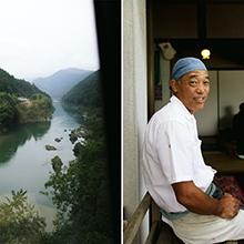 Część 11. Kochi, Shikoku