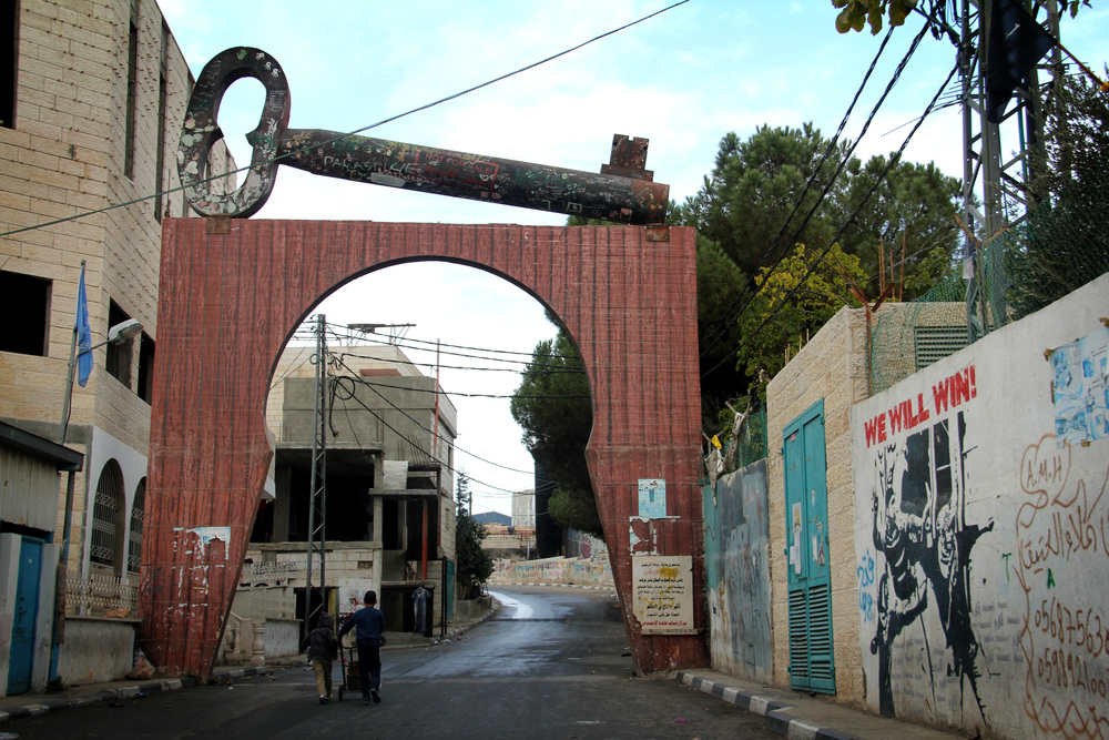 3 8.11.13 Entrance to Bethlehem refugee camp.JPG