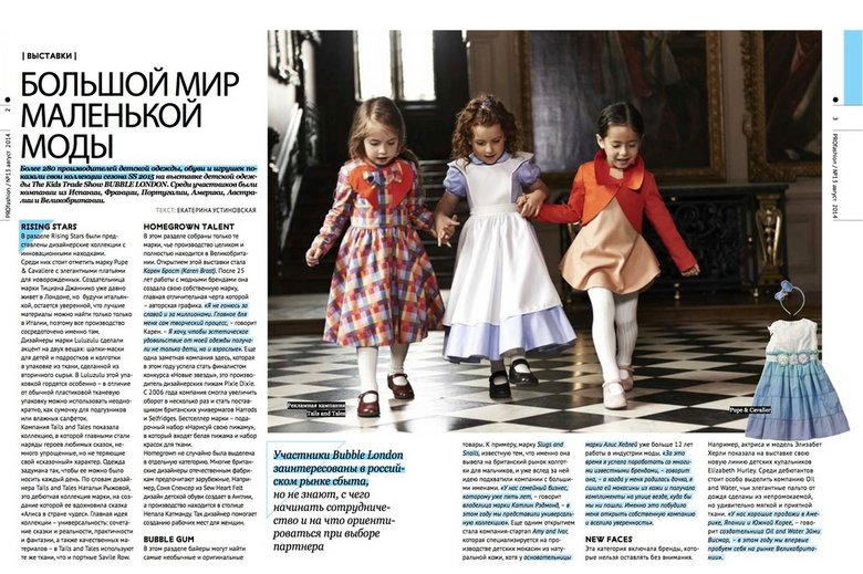 PROfashion Magazine-Russia