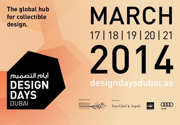 the-girl-from-earth-design-days-dubai-2014.jpg