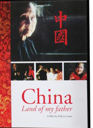 China: Land of My Father DVD