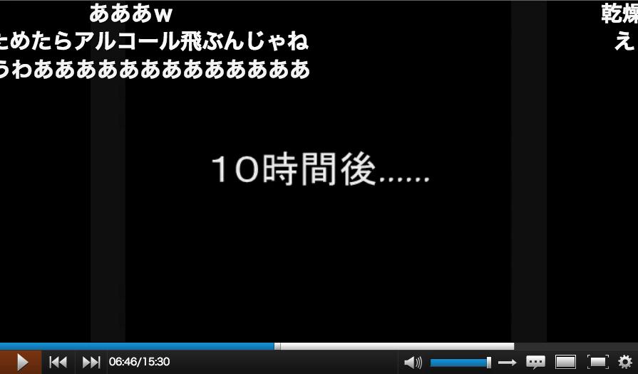 スクリーンショット 2014-03-14 10.05.33.png