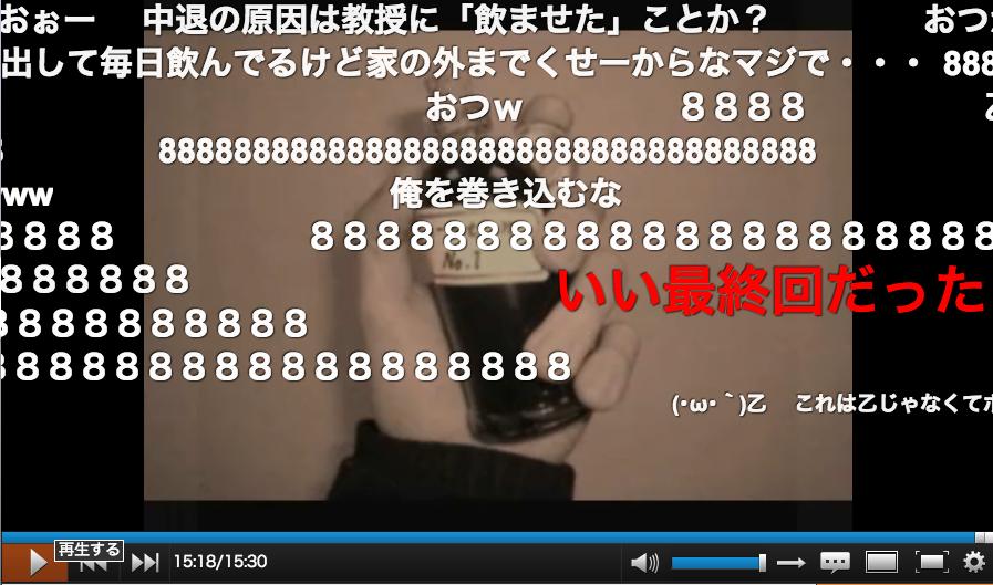 スクリーンショット 2014-03-14 10.11.46.png