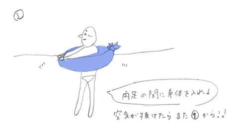3 (2).jpg