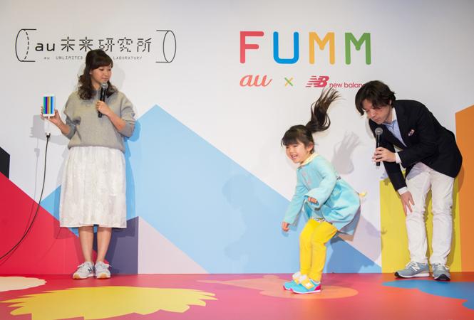 fumm_2.jpg