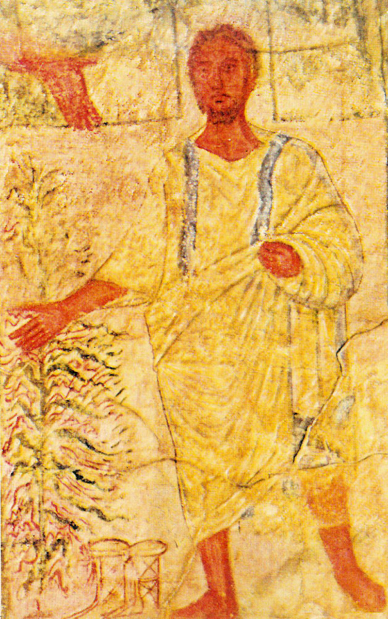 Moses and the Burning Bush, ca. 250, from Art in the Christian Tradition, a project of the Vanderbilt Divinity Library, Nashville, TN