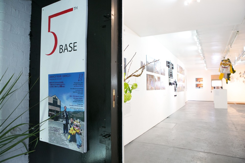 5thbase_show20140314-5.jpg