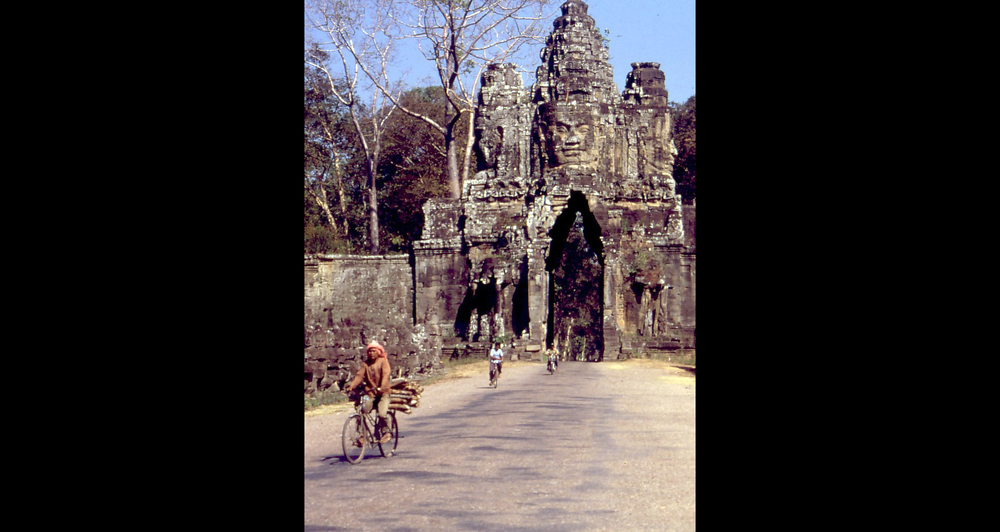 Angkor entrance edited copy.jpg