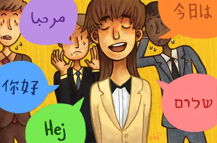 Kat Flores Illustration Languages