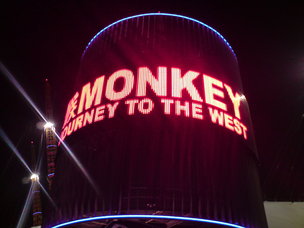 Monkey: Journey To The West, O2 Arena, December 2008