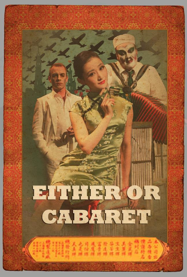 The Tiger Lillies - Either Or Cabaret poster. January 2013