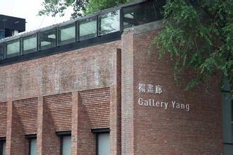 Gallery Yang.jpg
