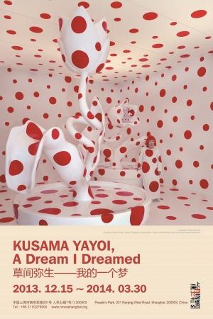 Yayoi Kusama_A Dream I Dreamed Poster.jpg