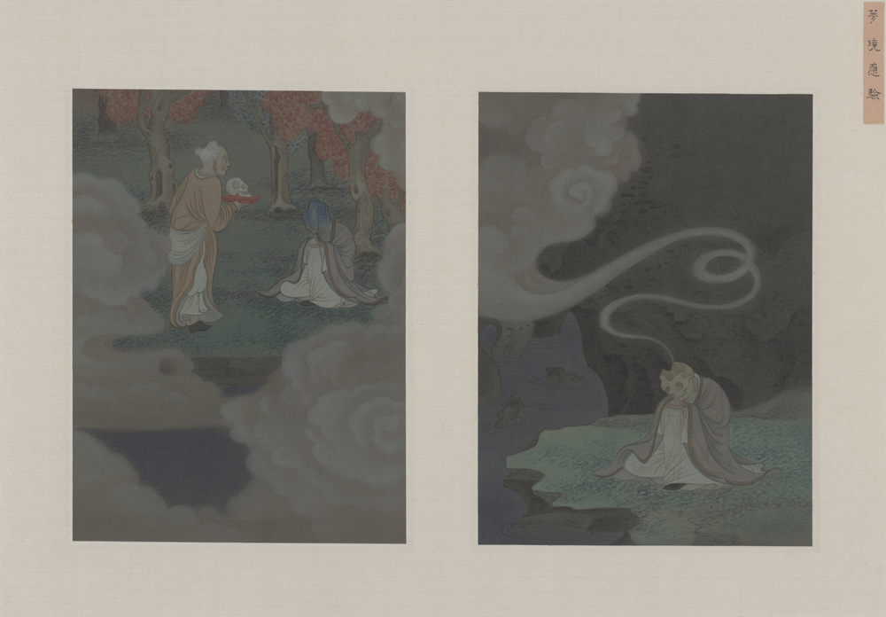 Hao Liang 郝量, Dream Comes True 梦境应验, 2013, Ink and color on silk 绢本重彩, 23.5 x 19.5 cm x2