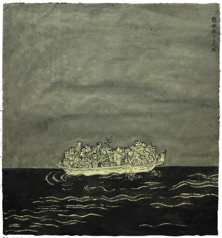 Cao Yingbin 曹应斌, Cross 渡, 2013, Ink on paper 纸上墨色, 41 x 43 cm