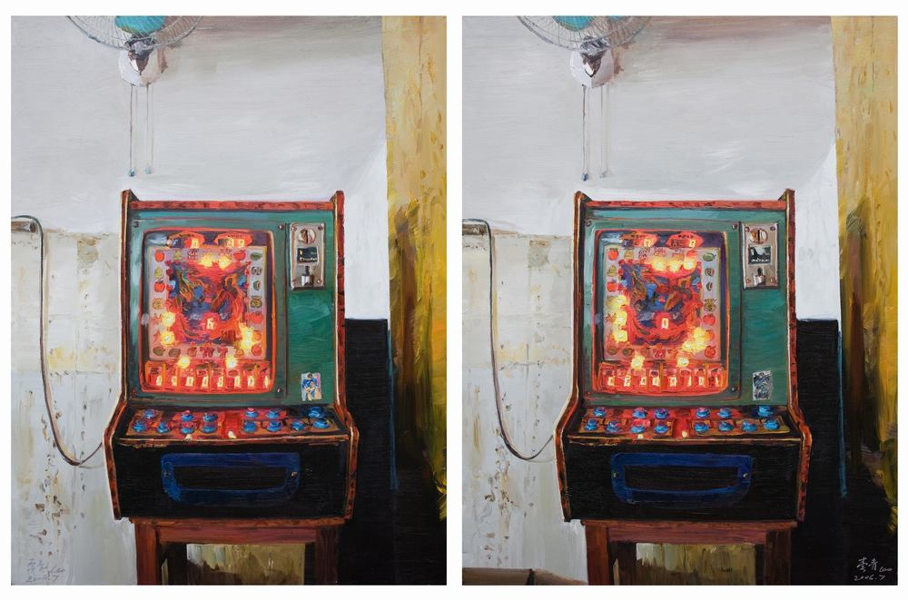 Li Qing 李青, Finding Differences · Pinball (There are 11 differences in the two paintings) 大家来找碴 · 老虎机 (两图有十一处不同), 2006, Oil on canvas 布面油画, 170 x 130 cm x 2