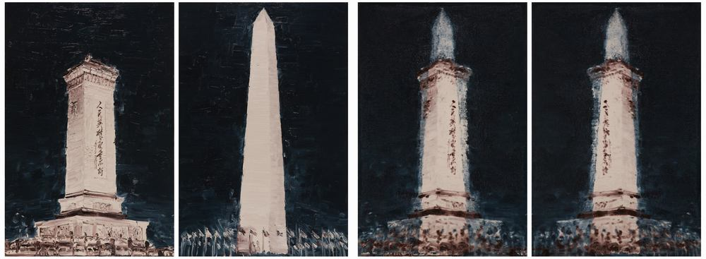 Li Qing 李青, Images of Mutual Undoing and Unity - Monument  互毁而同一的像 - 纪念碑, 2007, Photography and oil on canvas 摄影、布面油画
