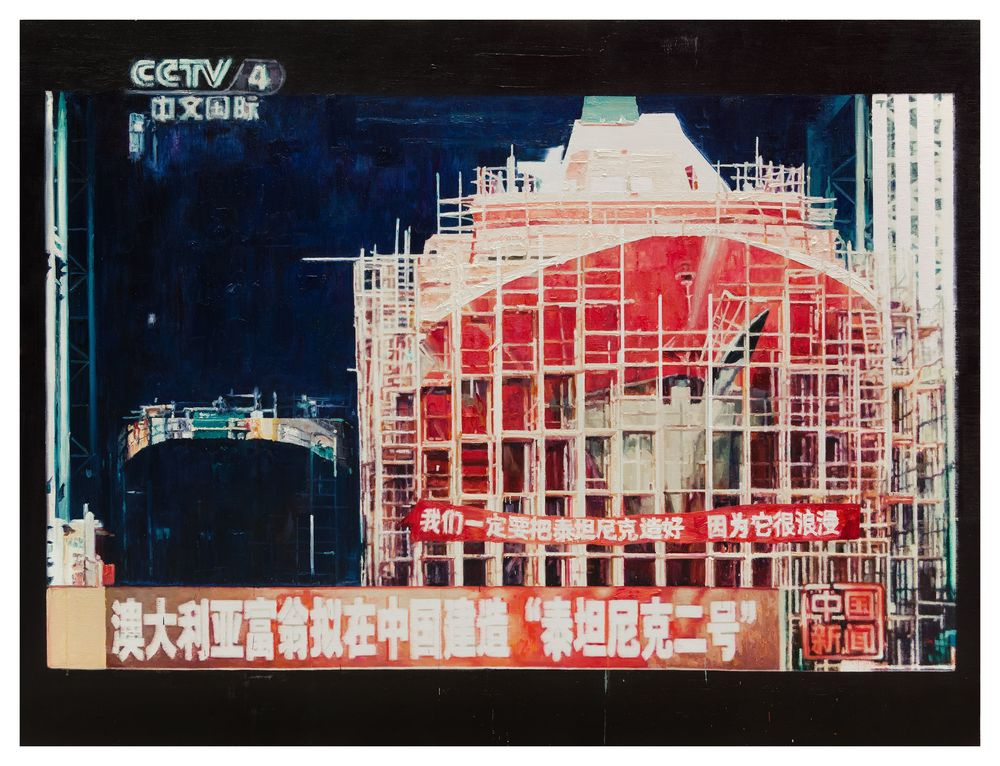 Li Qing 李青, Reconstruction of The Titanic 泰坦尼克的重建, 2012, Oil on canvas 布面油画, 227 x 300 cm