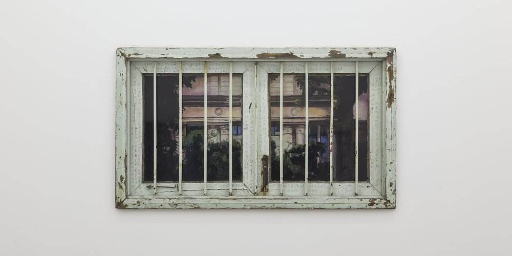 Li Qing 李青, Manuscript on Window, 2013, Wood, glass, metal and oil colors 木、玻璃、金属、油彩, 66 x 114 x 10.5 cm